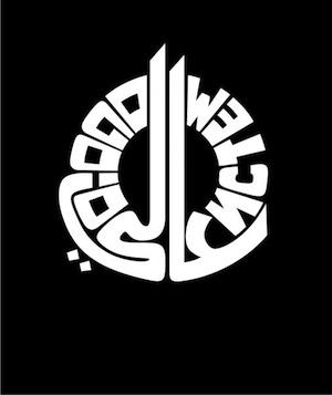 Le logo à la fois arabe, hébreu et russe de System Ali