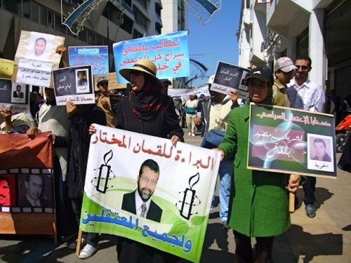 A Rabat, le 20 mars