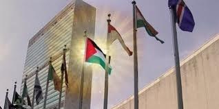 Agir pour le nouvel Etat Palestinien