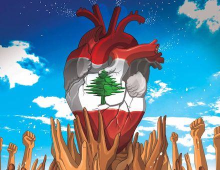 """Comprendre la """"révolution"""" libanaise avec les romanciers"""