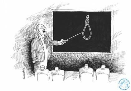 Quatre jeunes dessinateurs iraniens primés