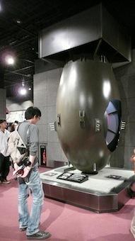 La bombe (en grandeur réelle)