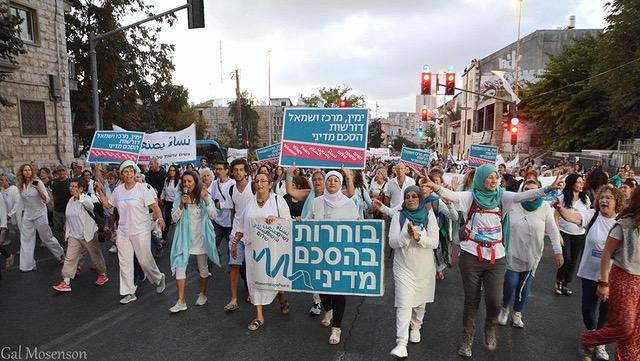 En Israël, la paix viendra des femmes