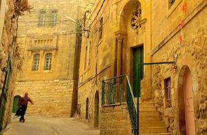 Au centre d'Hébron © SASH