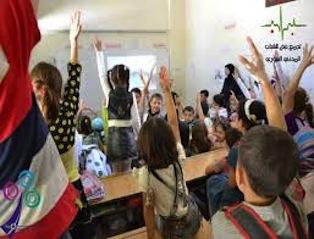 Mariah la Syrienne prépare l'après-guerre avec les femmes