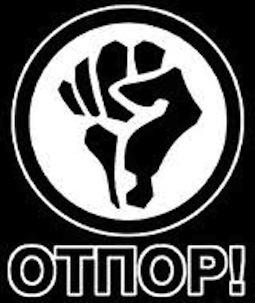 Avec OTPOR, Srdja Popovic a levé le poing de la lutte non-violente