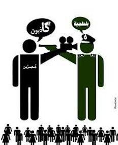Mosireen, cela veut dire Egypte et déterminés