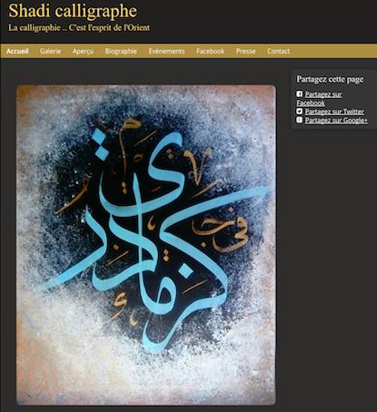 Shadi Morshed, propose une calligraphie contemporaine